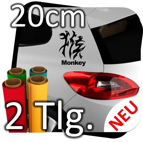 2x 20cm affe monkey chinesisches horoskop aufkleber sticker sternzeichen china. Black Bedroom Furniture Sets. Home Design Ideas