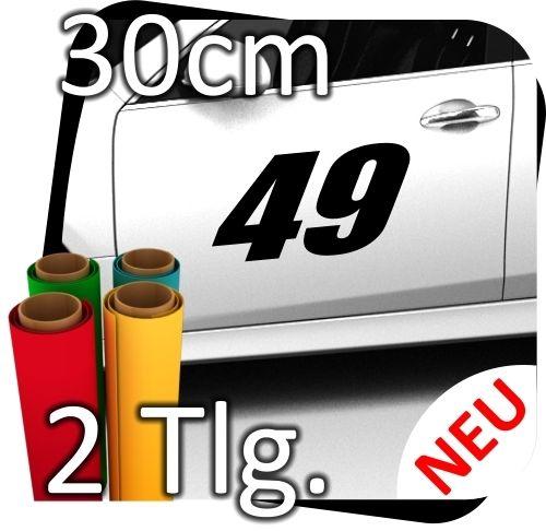 2x-30cm-Nummer-frei-whlbar-Startnummer-Auto-Autoaufkleber-Rallynummer-No25-181106015357