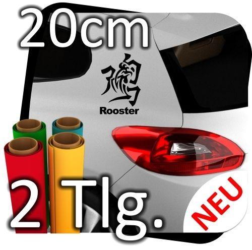 2x 20cm rooster hahn chinesisches horoskop aufkleber sticker sternzeichen. Black Bedroom Furniture Sets. Home Design Ideas